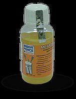 Мегафорс для очистки от сажистых отложений цилиндро-поршневой группы и выхлопного тракта / 100мл.