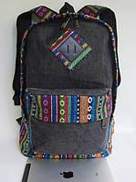 Стильный рюкзак. Рюкзак в стиле этно. Городской рюкзак. Молодёжный рюкзак. Рюкзаки.