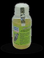 Мегафорс *Активатор бензина* для очистки топливной системы  / 100мл.