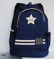 Городской рюкзак. Рюкзак в стиле конверс. Молодёжный рюкзак. Мужской рюкзак