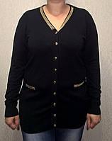 Батальная женская кофта на пуговицах