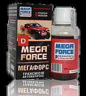 Мегафорс присадка для автоматических коробок передач (АКПП) ✔ 100мл.