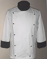 Китель повара, поварская одежда, форма для ресторана и кафе