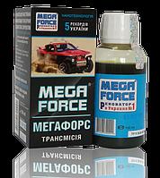Мегафорс присадка для для мех-ких коробок передач, редукторов мостов, разд-ных коробок, ГУР ✔ 100мл.
