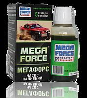 Мегафорс для обработки топливных насосов высокого давления (ТНВД) / 100мл.
