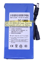 12V 8000mAh Литий-полимерный перезаряжаемый аккумулятор Polymer Lithium-ion Rechargeable Battery