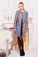 Женское пальто осеннее леопардовый принт