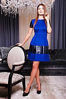 Синее платье с кожанными вставками