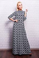 Женское серое платье в пол, теплое