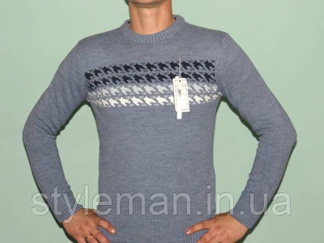 Теплый Пуловер С Доставкой