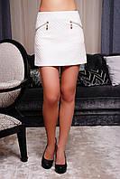 Кожаная юбка короткая белая, тиснение ромб