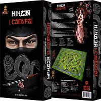 Логическая настольная игра Ниндзя и самураи