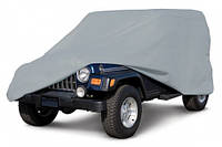 Тент усиленный для внедорожников SUV ✓ минивэнов MPV с подкладкой ➤ размер: 4,8*1,95*1,55