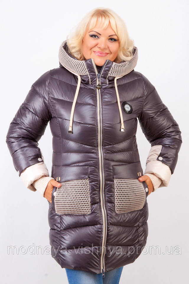 Женская Куртка Пуховик Купить Интернет Магазин