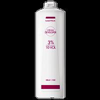 Крем-оксидант Matrix Cream Developer 10 VOL 3 %,1000 ml