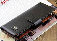 Мужской кожаный кошелек портмоне клатч
