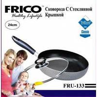 Сковорода с стеклянной крышкой 24 см Frico FRU-133