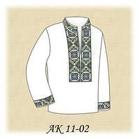 Заготовка сорочки под вышивку бисером детская (мальчиковая)