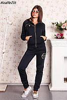 Женский Спортивный костюм PHILIPP PLEIN черного цвета на флисе  Размеры 44-48, 50-54 NM 216