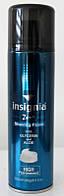 Пена для бритья Insignia с глицерином и алоэ вера, 250 мл
