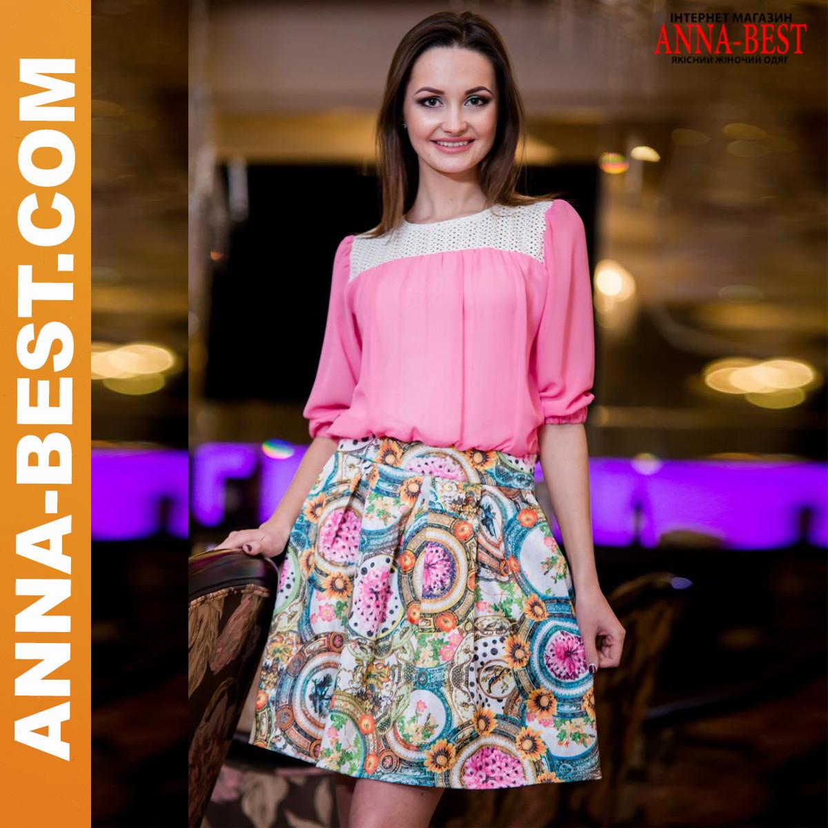 Юна Женская Одежда Каталог С Доставкой
