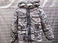 Детская куртка на мальчика зима 2-5лет