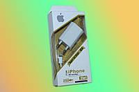 Зарядное устройство для iPhone  2in1