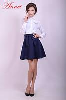 Женский костюм блузка+юбка