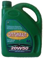 Масло моторное Оптимал 20w50 5L