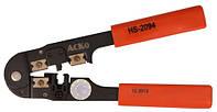 HS-2094 компьютерный инструмент