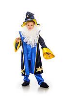 """Детский карнавальный костюм """"Волшебник"""""""