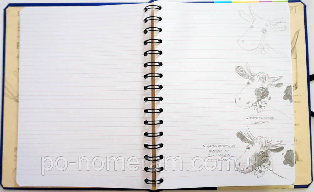 Рисуем животных скетчбук