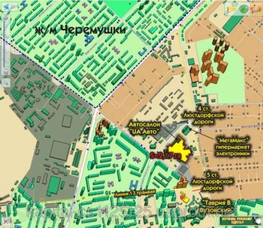 Продажа земельного участка в городе Одесса