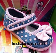 Детские мокасины текстильные для девочки джинс Шалунишка