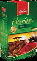 Кофе Auslese 0.250 грамм: 90%-арабика 10%-робуста.