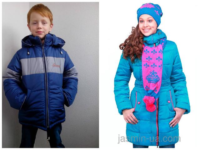Зимняя одежда для детей