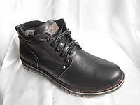 Мужские зимние ботинки Maxus на меху из натуральной кожи сезона зима 2015-2016