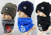 Зимние теплые шапки Adidas Climawarm. Купить шапку унисекс. Интернет магазин. Качество оригинал. Код: КЕ126