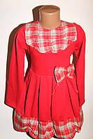 Платье на девочку красное трикотажное 92-122 рост