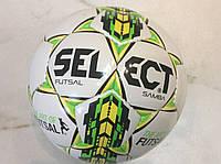 Мяч футзал №4 SELECT SAMBA (без отскока)