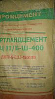 Цемент ПЦ II/Б-Ш- 400, тара 50 кг
