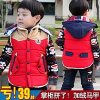 Детская жилетка для мальчика с мехом