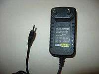 Зарядное для китайских планшетов 12V 2A 2.5 /0.7 тонкий
