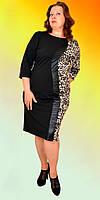 Шикарное женское платье с леопардовым принтом большого размера