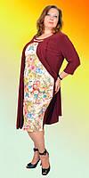 Красивое женское платье декорировано украшением с ярким цветочным принтом большого размера
