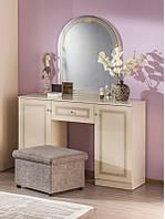 Трюмо Стелла. Будуарный (туалетный) столик с зеркалом. Крем