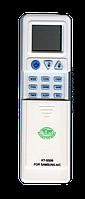 Пульт ДУ для сплит системы Samsung KT-SS08 HUAYU