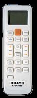 Пульт управления для кондиционера Samsung K-SA 1089 HUAYU