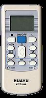 Универсальный пульт для кондиционера TCL, CHIGO, HPC, IDEA, GREE KT-TC1096 HUAYU