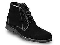 Мужские замшевые зимние ботинки